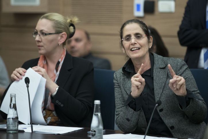 Likud parliament member Anat Berko (R) attends a Status of Women and Gender Equality Committee meeting in the Israeli parliament on December 13, 2016. Photo by Yonatan Sindel/Flash90  *** Local Caption *** ?????? ?????? ???? ?????  ?????? ?????? ??????  ????? ??? ????