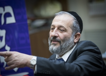 Chairman of the Shas party, Aryeh Deri, leads a Shas faction meeting at the Knesset, Israel's parliament in Jerusalem on December 19, 2016. Photo by Yonatan Sindel/Flash90 *** Local Caption *** ???? ???? ?''? ?? ???? ????? ????