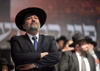 """Shas party chairman Aryeh Deri attends a Shas party Passover conference at the Jerusalem's Arena Stadium in Jerusalem on April 5, 2015. Photo by Yonatan Sindel/Flash90 *** Local Caption *** ?? ????? ??? ?""""? ????? ????? ?????? ???? ????"""