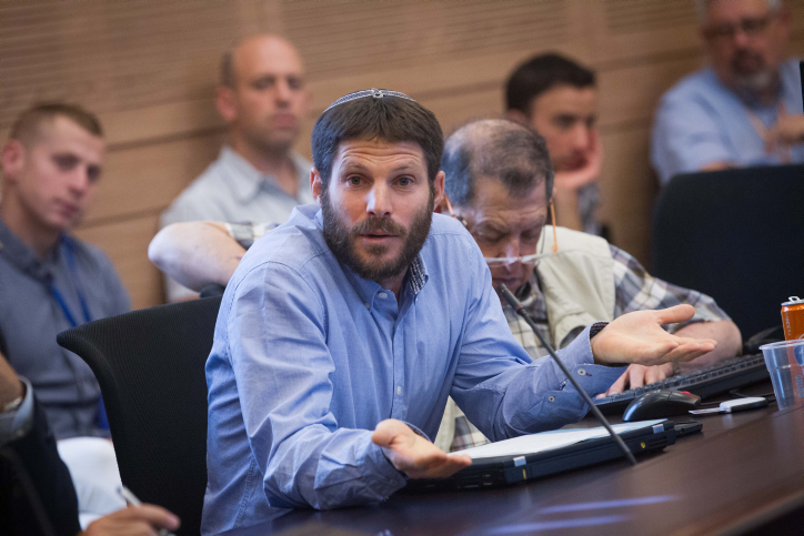 Jewish Home parliament member Bezalel Smotrich attends a Finance committee in the Israeli parliament on June 08, 2015. Photo by Miriam Alster/FLASH90 *** Local Caption *** ???? ??????  ????? ???????' ?????