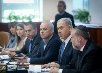 Israeli Prime Minister Benjamin Netanyahu (2R), Minister of Intelligence Yuval Steinitz (C) and cabinet secretary Avichai Mandelblit (R) attend the weekly cabinet meeting at his office in Jerusalem on November 30, 2014. Photo by Alex Kolomoisky/POOL/FLASH90  *** Local Caption *** ????? ????? ?????? ?????? ??????  ??? ?????? ???? ????? ????????  ???? ???????