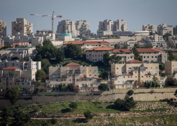 """View of the Israeli settlement of Maale Adumin, in the West Bank, February 25, 2016. Photo by Yonatan Sindel/Flash90 *** Local Caption *** ???? ?????? ??????? ?""""? ????????? ???"""