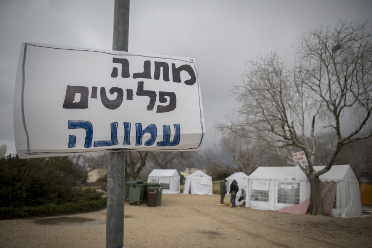 View of the protest tent of Evicted Jewish residents from the Isreali settlement of Amona at the Rose Garden, opposite the Israeli parliament on February 13, 2017, demanding the government to decide on the establishment of a new settlement for them.  Photo by Yonatan Sindel/Flash90  *** Local Caption *** ????? ???? ???? ?? ?????? ???????