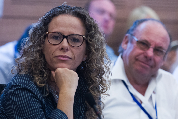 Zionist Camp parliament member Ayelet Nahmias-Verbin seen during an Economic Affairs committee meeting in the Knesset, Israel's parliament in Jerusalem, on June 17, 2015.  Photo by Miriam Alster/Flash90  *** Local Caption ***  ????  ????? ??????-??????  ????? ?????? ??????