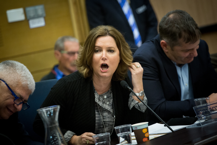 Israeli parliament member Michal Rozin attends a Law and Justice committee meeting in the Israeli parliament during a discussion on applying sovereignty to Ma'aleh Adumim. January 02, 2016. Photo by Miriam Alster/FLASH90 *** Local Caption *** ???? ????? ??? ????