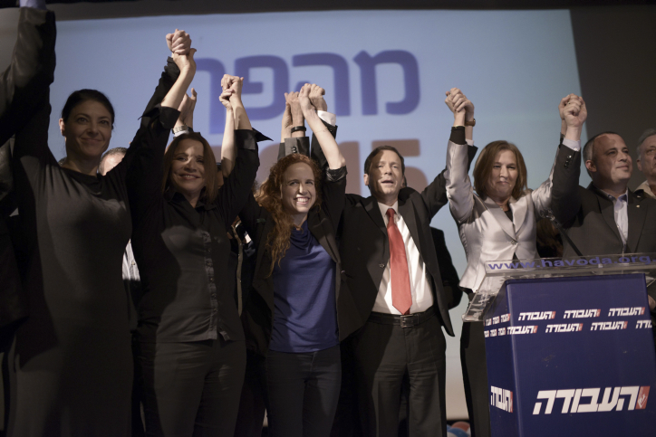 """Leader of the Israeli Labour party Isaac Herzog and leader of the Israeli """"Hatnua"""" party Tzipi Livni Labor party seen after revealing the results of the preliminary at the Labour party in Shefayim on January 14, 2015. Photo by Tomer Neuberg/Flash90 *** Local Caption *** ???? ????? ???? ???? ?????? ????? ????? ?????? ??????? ???????? ?????? ????"""