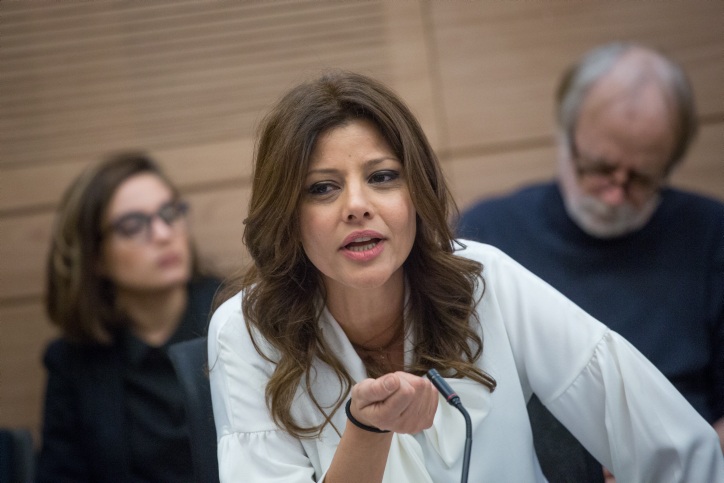 Israel Beyteinu parliament member Orly Levy attends a House committee meeting in the Israeli parliament on March 15, 2017. Photo by Miriam Alster/FLASH90 *** Local Caption *** ????? ??? ???? ????? ???? ????? ??????