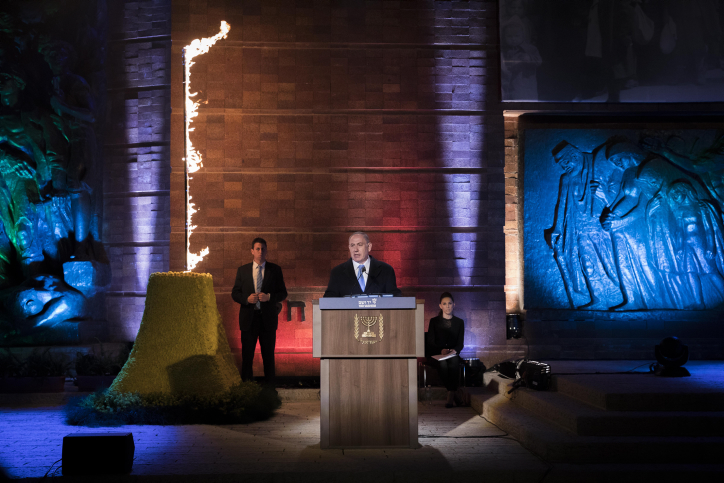 Israeli prime minister Benjamin Netanyahu speaks during a ceremony held at the Yad Vashem Holocaust Memorial Museum in Jerusalem, as Israel marks annual Holocaust Remembrance Day. April 23, 2017. Photo by Yonatan Sindel/Flash90 *** Local Caption *** ??? ?? ??? ??? ????? ??? ?????? ?????? ??????