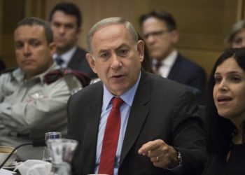 Israeli Prime Minister Benjamin Netanyau speaks at a State Control committee meeting in the Israeli parliament during a discussion about the Operation Protective Edge report, on April 19, 2017. Photo by Hadas Parush/Flash90 *** Local Caption *** ??? ???? ?????? ?????? ?????? ?????? ??? ?????? ???? ??????? ?????? ????