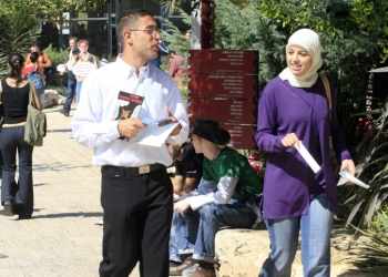 """Israeli arabic students walks in the campus of the Hebrew University of Jerusalem """" Har Hatsofim"""" or """" Mount Scopus """" on Sunday October 22. 2006.  Photo by Olivier Fitoussi /Flash90 *** Local Caption ***  ?????????? ????? ?????? ????????   ?? ??????  ??????????? ?????? ???????? ????? ???? ????? ??????? ???????? ??????? ???????? ???????? ????????? ???????? ?????????"""