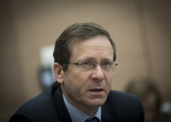Zionist Union party chairman and Opposition leader, Isaac Herzog attends an Education, Culture, and Sports Committee meeting in the Israeli parliament on February 1, 2017. Photo by Yonatan Sindel/Flash90 *** Local Caption *** ???? ????? ???? ?????? ???? ????? ?????? ?????? ???