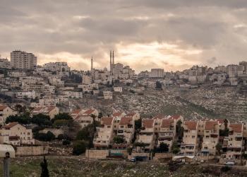 "View of the Israeli settlement of Maale Adumin, in the West Bank on January 4, 2017. Photo by Yaniv Nadav/Flash90 *** Local Caption *** מעלה אדומים התנחלות ש""י התנחלויות מבט"