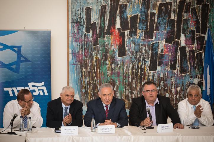 Israeli Prime Minister Benjamin Netanyahu seen mayor of Ma'ale Adumim Benny Kashriel during a Likud Faction meeting in Ma'ale Adumim, near Jerusalem on October 3, 2017. Photo by Hadas Parush/Flash90 *** Local Caption *** ??? ????? ???? ?????? ?????? ???? ???? ????? ??? ??????