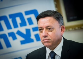 Head of the Zionist Union party Avi Gabbay leads a faction meeting at the Israeli parliament on November 6, 2017. Photo by Miriam Alster/Flash90 *** Local Caption *** ???? ??? ???? ???? ???? ?????? ???? ????