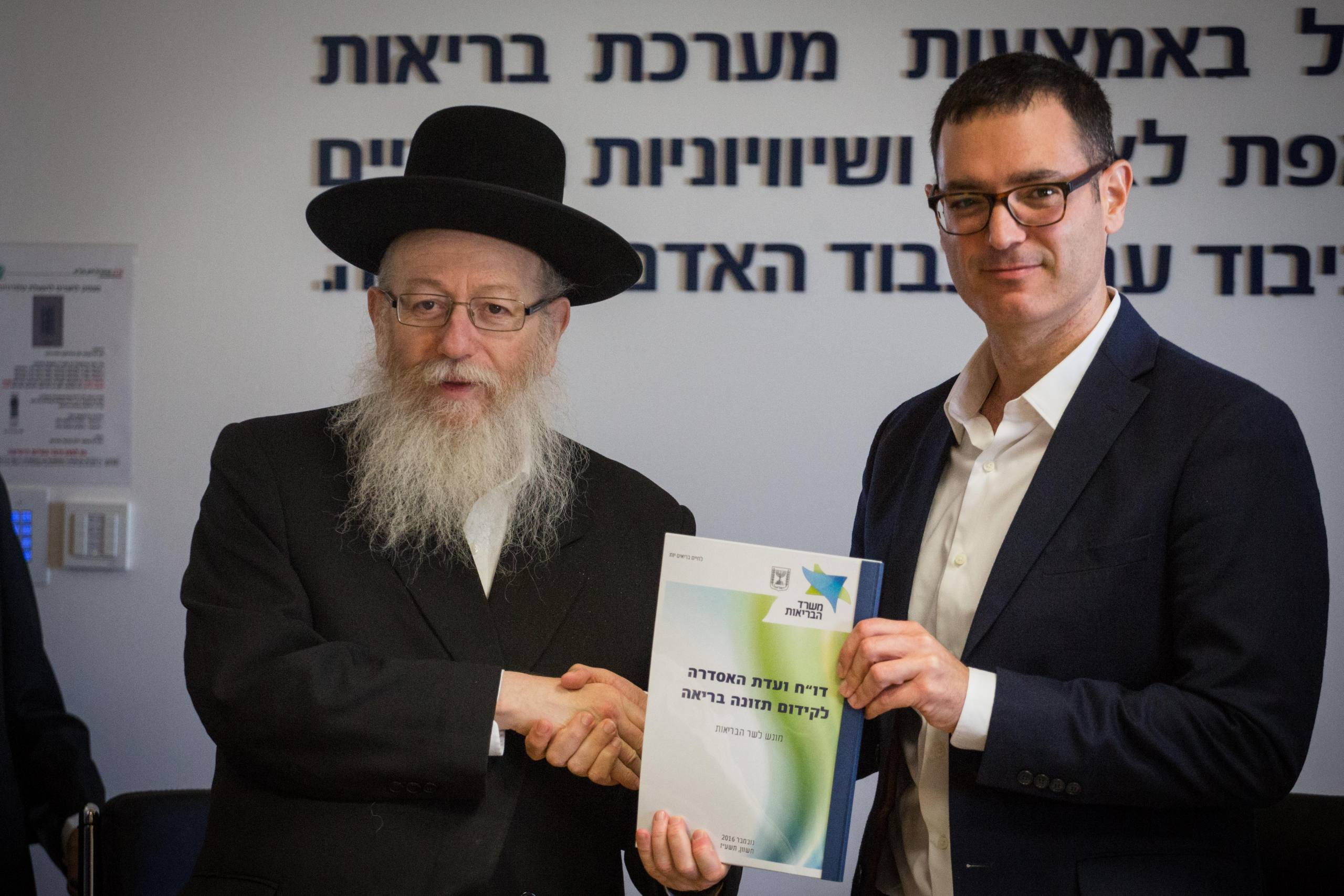Health Minister Yaakov Litzman and Health Ministry General Manager Moshe Bar Siman Tov at a press conference at the Health Ministry announcing new markings on food products concerning sugar and fat, in Jerusalem, on November 21, 2016. Photo by Hadas Parush/Flash90 *** Local Caption *** שר הבריאות משרד הבריאות סימונים מוצרים אוכל מסיבת עיתונאים מנכל משה בר סימן טוב יעקב ליצמן