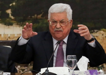 Palestinian President Mahmoud Abbas (Abu Mazen) speaks during a meeting with members of the Central Committee in the West Bank city of Ramallah on January 14, 2018. Photo by Flash90 *** Local Caption *** øîàììä îçîåã òáàñ àáå îàæï