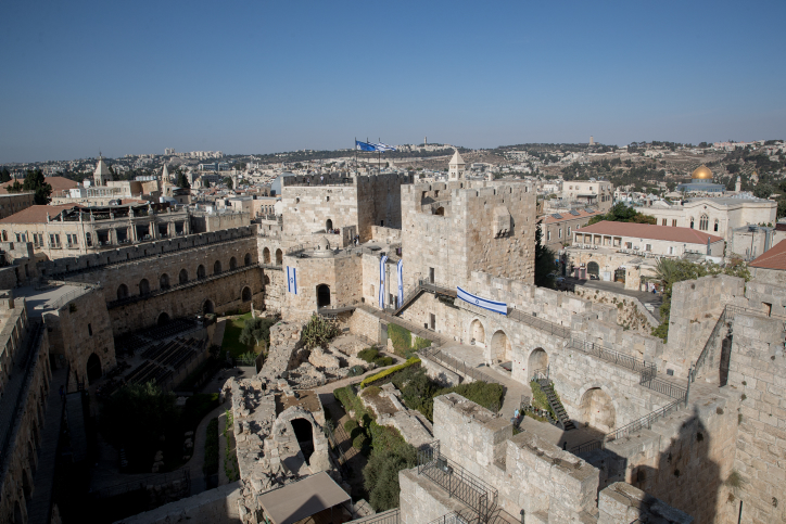 View of of the Dome of the Rock, the Old City of Jerusalem and the David Tower Museum, on September 26, 2017. Photo by Yonatan Sindel/Flash90 *** Local Caption *** ??? ?????  ??????? ??????? ??????? ???? ??? ???????? ???? ?????? ?? ???? ???? ???? ???? ?? ???? ???????