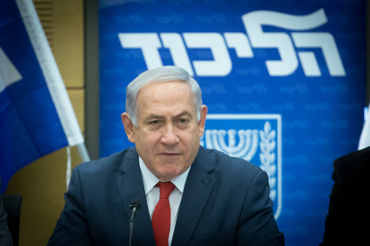 Prime Minister Benjamin Netanyahu leads a Likud party faction meeting at the Knesset on February 12, 2018. Photo by Miriam Alster/Flash90 *** Local Caption *** ??? ?????? ?????? ?????? ????? ????? ???? ????