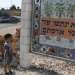 """At the side of the road of Elazar, a settelment in Gush Etzion, children have put up a sign quoting a passage from the bibal. The sign in on the way to a settelment called """"the father's path"""" that is meant to be torn down in the near future and the sign says """"and the will not be broken away from their land"""" July 27 2009. Photo by Gershon Elinson/Flash90  *** Local Caption *** ????? ?????? ????? ???? ????? ?????? ????? ?????? ??? ????? ????? ????? ????? ????? ?????? ????? ????? ? ?????? ????? ???? ??? ????"""