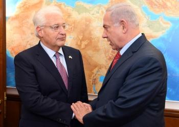 "New US American to Israel David Friedman meets with Israeli prime minister Benjamin Netanyahu, at PM Netanyahu's office in Jerusalem on May 16, 2017. Photo by Matty Stern/US Embassy Tel Aviv *** Local Caption ***    ????? ???""? ?????? ??? ?????? ???? ?? ??? ?????? ?????? ??????"