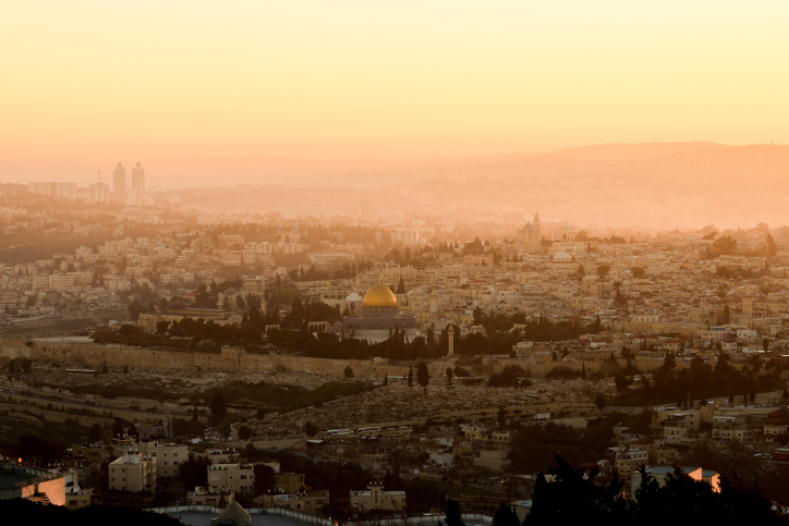 View of the Dome of the Rock, in the Temple Mount, compound and the Old City of Jerusalem on January 8, 2018. Photo by Mendy Hechtman/Flash90 *** Local Caption *** ??? ?? ???? ???? ???? ???? ?? ???? ?? ?????? ??? ????? ??? ????? ???????