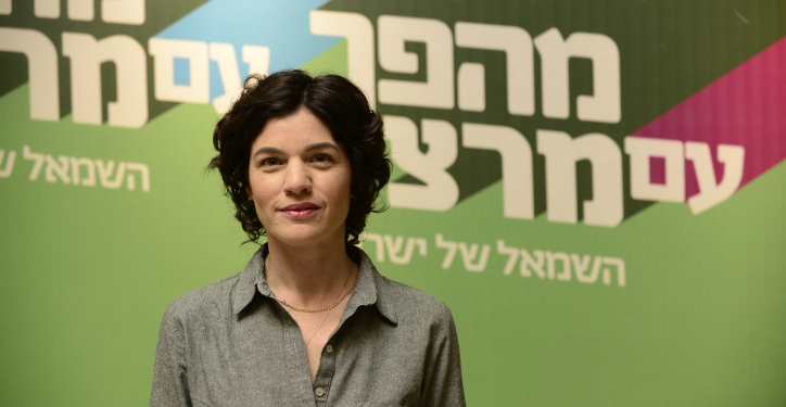 Left-wing Meretz parliament member Tamar Zandberg seen at a launch event for the Meretz party's new political campaign for the upcoming Israeli elections,  December 30, 2014. Photo by Tomer Neuberg/FLASH90 *** Local Caption *** ???? ?????? ??? ?????? ??? ??????