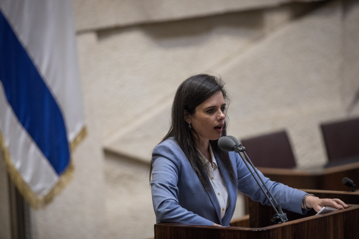 Justice Minister Ayelet Shaked speaks at a plenum session in the Israeli parliament on March 13, 2018. Photo by Hadas Parush/Flash90 *** Local Caption *** ???? ????? ????? ?????? ??? ????? ??? ??????? ????? ???