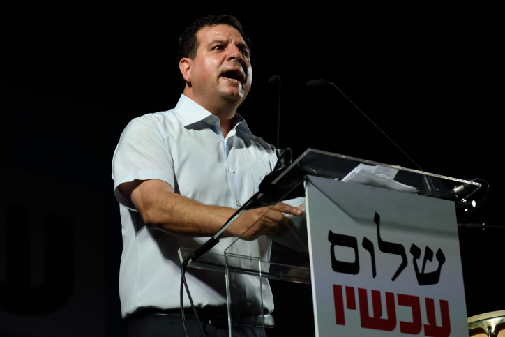 MK Ayman Odeh leader of the Joint List Arab Party speaks to thousands of Israeli Left wing activists during a rally in Rabin Square, Tel-Aviv, calling for talks with Palestinians and in support of the two states solution on May 27'th, 2017. Photo by Gili Yaari/Flash90 *** Local Caption *** ????? ????? ???? ???? ???? ???? ????? ????? ???? 50 ??? ?????? ??? ????? ??? ????? ???? ??? ?????? ?????? ??????? ?????? ???????