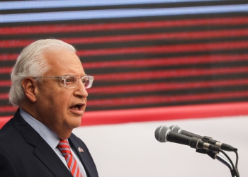 """US Ambassador to Israel, David Friedman speaks at the official opening ceremony of the U.S. embassy in Jerusalem on May 14, 2018. Photo by Yonatan Sindel/Flash90 *** Local Caption ***  ????? ????? ????  ???""""? ?? ?????  ??????? ????? ??? ?????"""