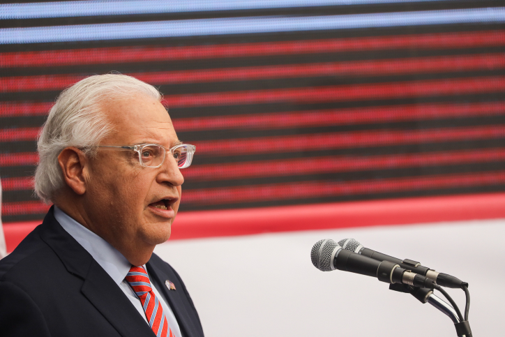 "US Ambassador to Israel, David Friedman speaks at the official opening ceremony of the U.S. embassy in Jerusalem on May 14, 2018. Photo by Yonatan Sindel/Flash90 *** Local Caption ***  ????? ????? ????  ???""? ?? ?????  ??????? ????? ??? ?????"