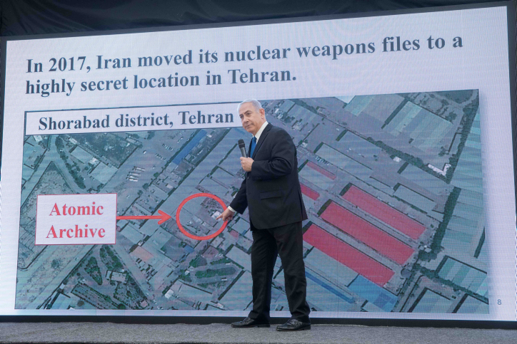 Prime Minister Benjamin Netanyahu exposes files that prove Iran's nuclear program in a press conference at the Kirya government headquarters in Tel Aviv, on April 30, 2018. Photo by Miriam Alster/Flash90 *** Local Caption *** ??? ?????? ?????? ?????? ????? ???????? ????? ????? ?????? ?????? ?????? ??? ?????? ???? ????? ?????? ?? ????