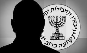 Un magnifique exploit du Mossad à 1600 km d'Israël