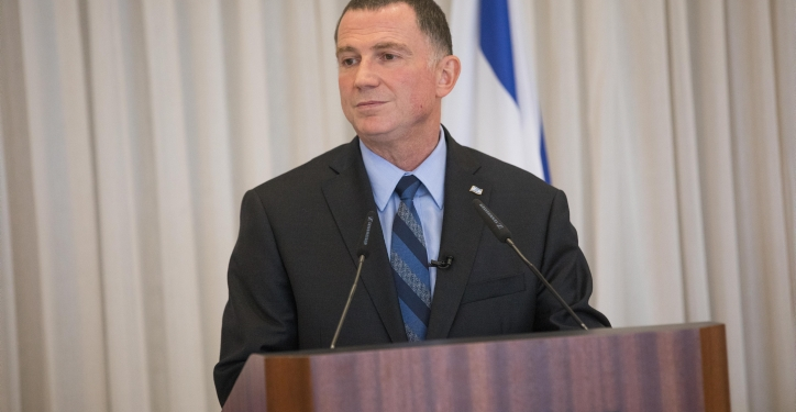 Knesset Chairman, Yuli Edelstein speaks during a ceremony at the Knesset honoring the torch lighters of the 70th Independence Day state ceremony at Mount Herzl, that will take place this week. April 15, 2018. Photo by Yonatan Sindel/Flash90 *** Local Caption *** ???? ???????? ???? ??? ????? ?????? ?????? ???? ??? ????? ?????? ??? ??????? ?? ????