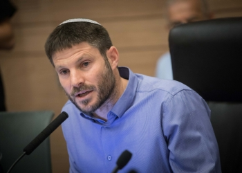 Knesset Member Bezalel Smotrich, during a discussion about the 'Recommendations bill' at the Interior Affairs Committee meeting at the Knesset, the Israeli parliament in Jerusalem, on December 3, 2017. Photo by Hadas Parush/Flash90 *** Local Caption *** ???? ???? ??? ????? ??? ???? ??? ??????? ????? ???????'