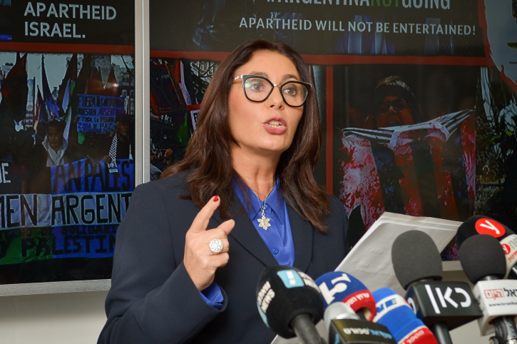Israeli minister of Sports and Culture Miri Regev speaks at a press at the Ministry of Culture and Sports offices in Tel Aviv, on June 6, 2018. Photo by Yossi Zeliger/Flash90 *** Local Caption *** ???? ?????? ???? ??? ?????? ???? ????? ????????