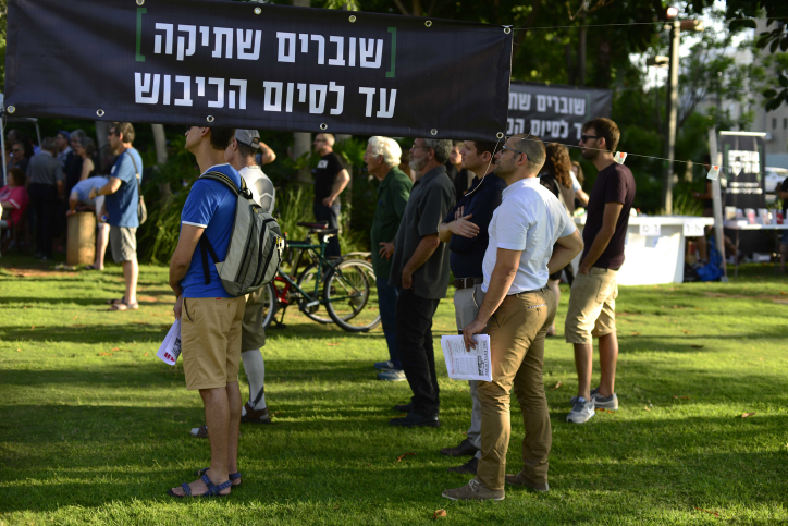 "Testimonies by soldiers who were stationed at the West Bank are being read in front of Ha'Kirya military base in central Tel-Aviv, on July 1, 2017. The reading was the action of ""Breaking the Silence"" organization. Photo by Tomer Neuberg/Flash90 *** Local Caption *** ?????? ????? ?????? ?????? ???? ??????? ???????? ??????? ???????? ?? ???? ?????"