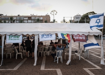 Activists and supporters of the Druze community in Israel hold a protest tent against the National Bill recently passed by the Knesset for its descrimination against the community, in Tel Aviv on August 1, 2018. Photo by Tomer Neuberg/Flash90 *** Local Caption *** ?????? ????? ?????? ??? ????? ??????? ?????? ?????