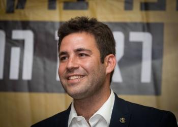 "Ofer Berkovitch, Jerusalem Mayoral candidate and head of ""Hitorerut"" (Awakening) movement is seen at the opening of ""Hitorerut"" election campaign in Jerusalem on September 2, 2018. Photo by Yonatan Sindel/Flash90 *** Local Caption *** áçéøåú éøåùìéí áø÷åáéõ òåôø è÷ñ ôúéçä ñâï øàù òéøééú éøåùìéí òåôø áø÷åáéõ"