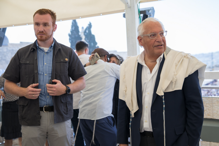 US Ambassador David Friedman to Israel  visits the Western Wall, in Jerusalem's Old City, during the Cohen Benediction priestly blessing at the Jewish holiday of Passover which commemorates the Israelites' hasty departure from Egypt. April 02, 2018. Photo by Noam Revkin Fenton/Flash90 *** Local Caption *** ???? ?????? ???? ??? ??? ???? ?????? ???? ????? ?????? ?????? ????? ???? ??????