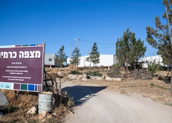 View of the Jewish outpost of Mitzpe Cramim. June 05, 2012. Photo by Noam Moskowitz/FLASH90 *** Local Caption *** îöôä ëøîéí äúðçìåú ÷øåï ÷øåðéí
