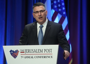 Gideon Saar attends the annual Jerusalem Post Conference held in New York City, USA. April 29, 2018. Photo by Marc Israel Sellem/POOL *** Local Caption *** ????? ??? ??? ???? ?'????? ???? ??? ?????  ??? ?'????? ???? ???? ????? ?'????? ???? ????? ???? ????