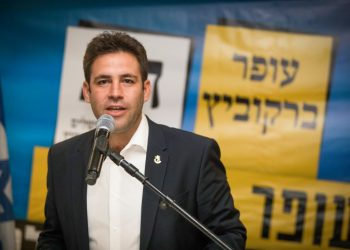 Jerusalem Mayoral candidate Ofer Berkovich speaks at his campaign headquarters in Jerusalem, on October 31, 2018. Photo by Noam Revkin Fenton/Flash90 *** Local Caption *** ??????? ?????? ??????? ????? ???? ???? ??????? ???? ??????? ????? ????? ????? ?????? ??????? ??????? ?????? ??? ????