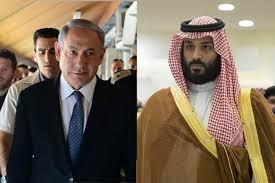 Diplomatie: Binyamin Netanyahou tente d'officialiser les relations avec l'Arabie saoudite