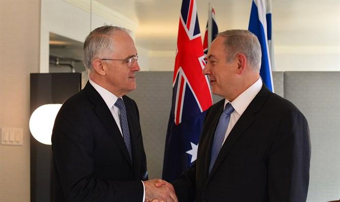 Jérusalem-Ouest considéré comme capitale d'Israël pour l'Australie