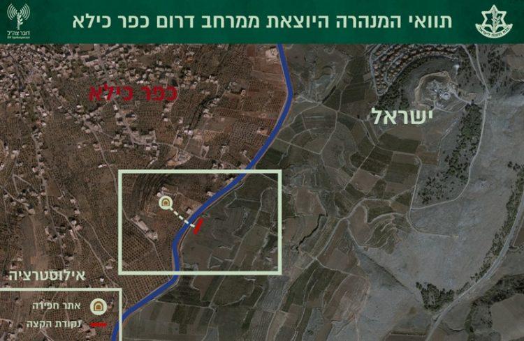 """Résultat de recherche d'images pour """"premier tunnel du Hezbollah."""""""