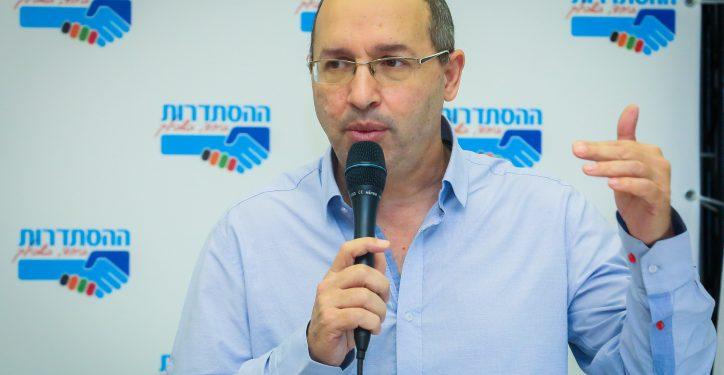 Histadrut Chairman Avi Nissankoren speaks during a press conference, in Tel Aviv, December 24, 2018. Photo by Flash90 *** Local Caption *** ????? ???????? ?? ??''? ???????? ??? ???????? ?????