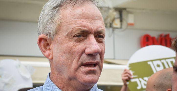 Benny Gantz, Head of the 'Israel Resilience' seen during an electoral campaign tour in Rishon LeZion on February 1, 2019. Photo by Flash90 *** Local Caption *** ??? ??? ?????? ???? ????? ????? ?????? ?????? ???? ?????? ????? ???? ??????