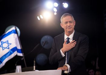 """Benny Gantz, Head of the 'Israel Resilience' party speaks at the campaign opening event of """"Israel Resilience Party"""" party in Tel Aviv on January 29, 2019. Photo by Hadas Parush/Flash90 *** Local Caption *** ????? ??? ??? ??? ???? ?????? ?? ???? ??????"""