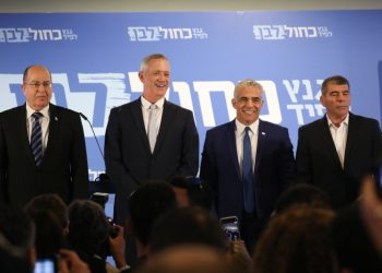 Moshe Ya'alon, Gabi Ashkenazi, Benny Gantz and Yair Lapid of the Blue and White party seen after a statementTel Aviv on February 21, 2019. Photo by Noam Revkin Fenton/Flash90 *** Local Caption *** ???? ??? ?????? ?????? ????? 2019 ???? ???? ??? ??? ????? ????