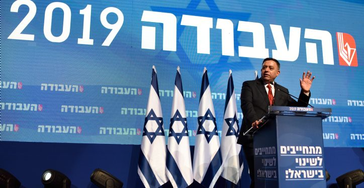 Avi Gabbay, leader of the Israeli Labor Party, delivers a speech at the Labor party conference in Tel Aviv on January 10, 2019. Photo by Gili Yaari/Flash90 *** Local Caption *** ??? ???? ????? ?????? ????? ???? ????? ?????? ?????? ??????  ?????? ????? ????????